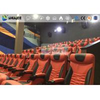Best 2 Years Warranty 4D Motion Theatre 3 Seat Red Color Motion Rides Electric System wholesale