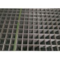 China 2x2 Welded Wire Mesh Panels Sheet For Construction , Low Carbon Steel Materials on sale