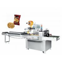 Best Bread / Candy Packaging Machine Production Capacity Max 150-350 Bags / Min wholesale