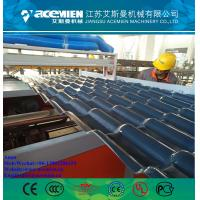 Best PVC Plastic Glazed Tile Machinery Production Line/pvcPVC Corrugated Roofing Sheet Production Line wholesale