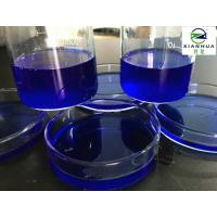 Buy cheap Scouring Agent LBS-10 Enzyme-Mimetic Catalyst With Blue Slightly Liquid from wholesalers