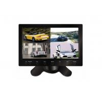 Best IR Portable 2 Images / 4 Images Display 7 Inch Splitter Screen / Quad Display Monitor With Digital Panel wholesale