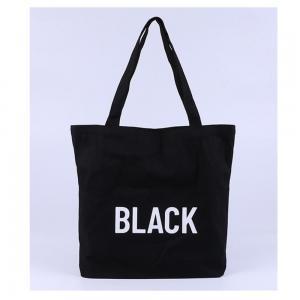 Best Reusable Cotton 39x42x8cm Polyester Carry Bag wholesale