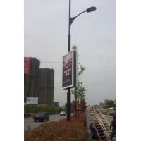 Buy cheap Pole light box from wholesalers