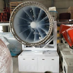 Best 50M truck mounted dust cannon/air blast sprayer/air spectrum with 15KW fan power wholesale