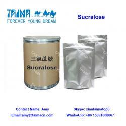 Xi'an Taima Biological Engineering Co., Ltd.