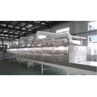 Best Drying and Sterilizing Equipment for Cat and Dog Food wholesale
