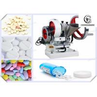 Quality Pill Making Machine / Tdp 1.5 Tablet Press Machine For Lab , science lab equipment wholesale