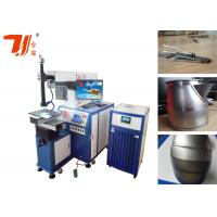 Best Water Cooling Automatic Laser Welding Machine , Yag Laser Welding Machine wholesale