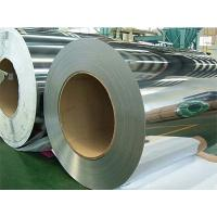 Buy cheap AISI 304L Cold Rolled Stainless Steel Plates 2B + PVC Surface 1.5mm * 1500mm from wholesalers