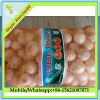China 2015 New Crop Chinese Fresh Red Onions on sale