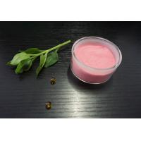 Buy cheap A1 Plastic powder Urea Moulding Compound Resin For Injection Moulding from wholesalers