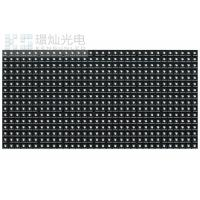 Best 2200nit Brightness P7.62 Indoor Tri Color LED Module Magnetic Installation wholesale