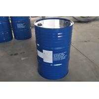 Buy cheap Glycol Ether Solvent Ethylene Glycol Monoethyl Ether Cas Number 15764-24-6 from wholesalers