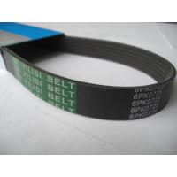 Buy cheap Core Rubber With High Tension And Low Elongation Car Rubber Multi / Ribbed V Belt With OEM from wholesalers