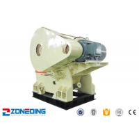 Best Marble 250x1200 Secondary Jaw Crusher With Large Capacity 75-180mm Outlet Size wholesale