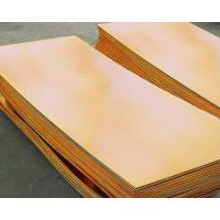 Best Conductive Customized Length Copper Sheet Metal  , Beryllium Copper Foil wholesale