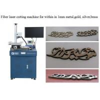 Quality LB - FC Fiber Laser Cutting Machine For Silver / Stainless Steel Thin Metal Sheet wholesale