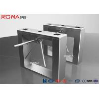 Best Half Height Pedestrian Turnstile Gate CE Approval With Network Access Control wholesale