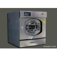 Best High Capacity 100 Kg Industrial Size Washing Machine For Laundry Business Shop wholesale