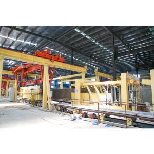 Best 1450 r/min L10410mm Cutter Concrete Block Machine wholesale