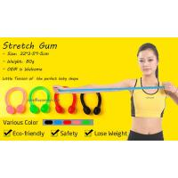 Best Buy the new product - stretch gum,body stretch stretch gum fitness rope wholesale