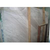 Best Volakas Marble Stone Slab Tile Kitchen / Bathroom Decoration Use Heat Insulation wholesale
