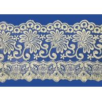 Best Colorful Lingerie Lace Fabric Custom Made Embroid Organza French Guipure Lace Fabric wholesale