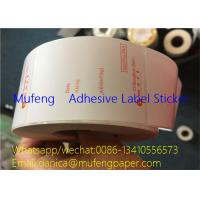 China 4*6 Inch Barcode Printer Label Roll , Direct Printed Thermal Transfer Label on sale