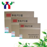 China huaguang positive ps plate on sale