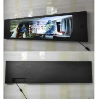 China Bar Type Stretched LCD Signage Stand Alone Plug To Play Wall Mounted 29 Inch on sale