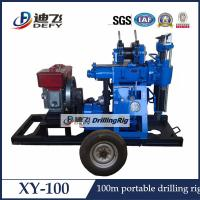 Best XY-100 Trailer Mounted Hydraulic Water Well Drilling Rig wholesale