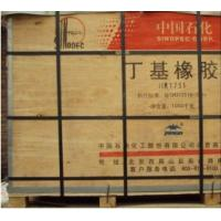 Buy cheap IIR rubber from wholesalers