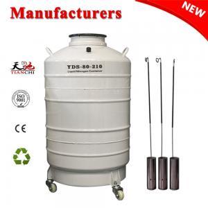 Best TIANCHI liquid nitrogen storage tank 80L in Qatar wholesale