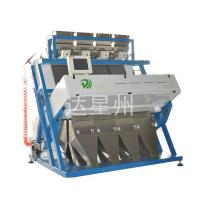 China Minor cereal color sorter machinery on sale