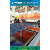 Buy cheap ASA PVC Corrosion prevention trapezoidal tile roof tile making machine/pvc glazed tile extrusion equipment from wholesalers