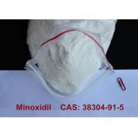 Best Pharmaceutical Minoxidil Alopexil Powder For Hair Growth / Blood Pressure Treatment CAS 38304-91-5 wholesale