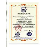 Chongqing Gold Mechanical Equipment Co.,Ltd. Certifications