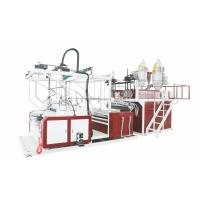 Best High Output Stretch Film Manufacturing Machine With Movement Stable wholesale