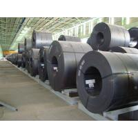 Best Hot Rolled Steel Coils For Rerolling Usage / Pipe SPHC / SAE1006 ,1008 / SS400 wholesale