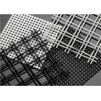 Buy cheap Stainless Steel Woven Wire Mesh Anti - Corrosion , Anti - Oxidation Stainless Steel Wire Mesh Screen from wholesalers