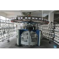 Best Four Tracks Technical Fabric Knitting Machine 3F 3.2F 4F Wide Needle Butt Design wholesale