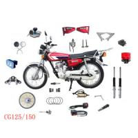 Best Sell motorcycle parts-battery,side mirror,tail light,etc wholesale