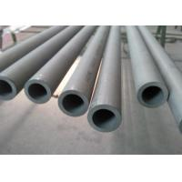 Best Durable Heat Exchanger Steel Pipe , ASTM A312 316l Stainless Steel Tubing Seamless wholesale
