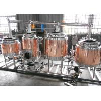 Best Anti-Aging Electric Copper Beer Brewing Machine No Dead Corner Welding wholesale
