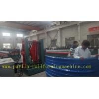 Best PVC Arch Bending Machine for Window and Door Machine , Aluminum Profile Roll Forming Line wholesale
