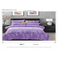 Buy cheap 200TC 100% Cotton Bedding Sets King Size / Home Goods Hotel Collection Bedding from wholesalers