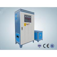 China Medium Frequency Induction  Heating Equipment LSW-200KW on sale