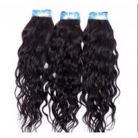 Buy cheap Natural Black Brazilian Curly Human Hair Extensions No Shedding No Damage from wholesalers