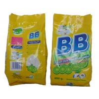 High Foam  and long lasting perfume Washing Powder from China supplier